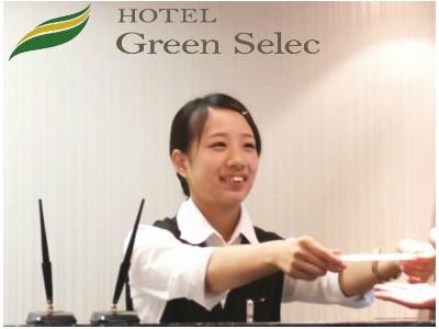 http://img03.jpyoo.com/Hotel/2014/2/13/p18gl89eqr1fqd1dekpu1qvp1cona.jpg