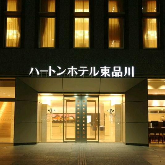 东京品川王子酒店