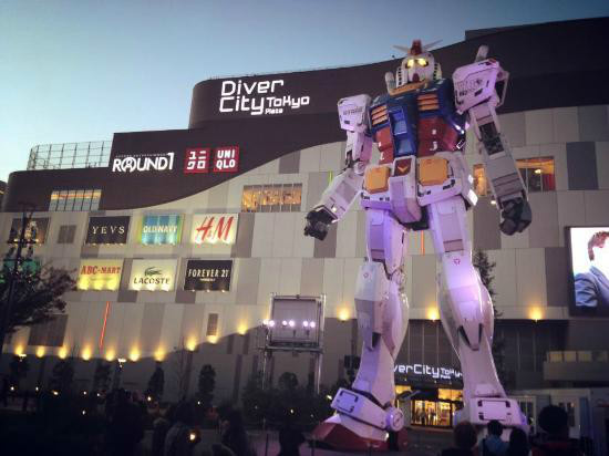 DiverCity 东京 Plaza