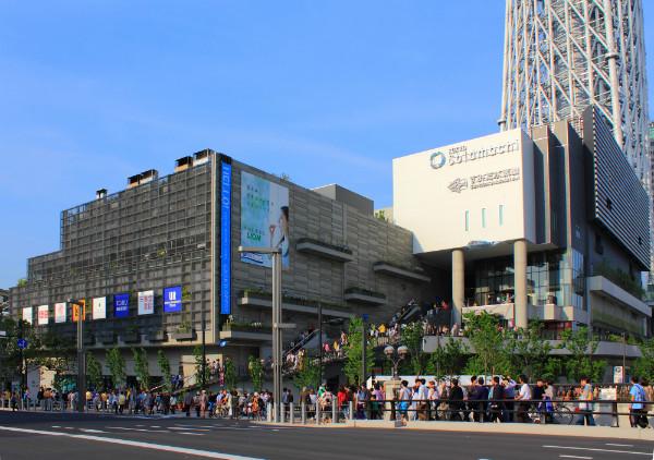 东京skytreetown