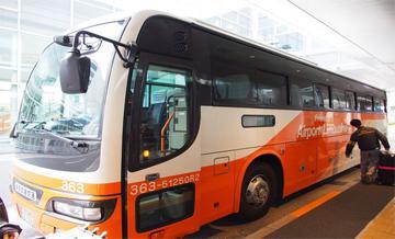 利木津巴士券 羽田机场-东京市区(单程/往返可选)