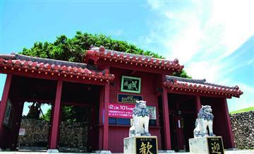 冲绳本岛12处景点套票(含美丽海水族馆+11处景点)