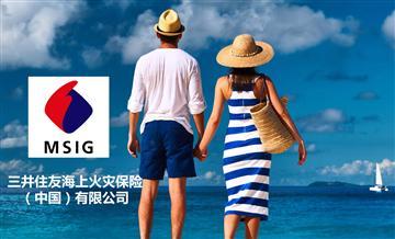 畅行日本-境外旅行综合保险