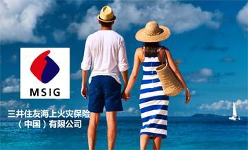 畅行日本— 一年多次境外旅行保险