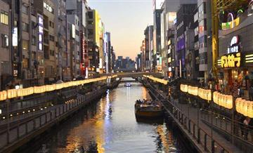 【暑期特惠】大阪5天4晚自由行